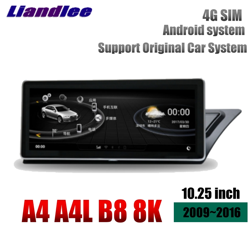 Liandlee Car Multimedia Player NAVI For Audi A4 A4L B8 8K RHD 2009~2016 Right Hand Drive Original Car Style Radio GPS Navigation