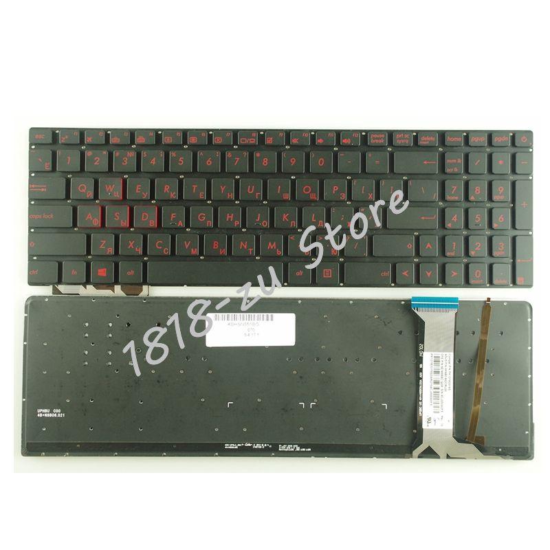 YALUZU NEW For ASUS G771 G771JW GL771JM GL771JW N551J N551JK N551JM N551JQ N551ZU N551Z G551JK G551J Keyboard Backlit Russian RU