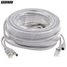 GADINAN 5 м/10 м/15 м/20 м/30 м дополнительный серый CAT5/CAT-5e Ethernet кабель RJ45+ DC мощность CCTV сети Lan кабель для системы ip-камер