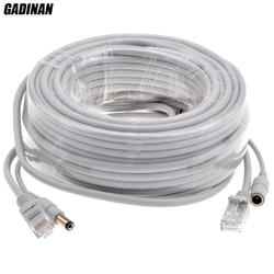 Gadinan 5 м/10 м/15 м/20 м/30 м дополнительный серый CAT5/CAT-5e кабель Ethernet RJ45 + DC Мощность видеонаблюдения сеть Lan кабель для Системы ip-камеры