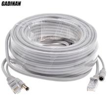 Кабель Ethernet GADINAN 5M/10M/15M/20M/30M на выбор, серый кабель CAT5/CAT 5e RJ45 + DC для системы видеонаблюдения, сетевой кабель Lan для IP камер