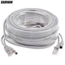 GADINAN 5M/10M/15M/20M/30M Optional Gray CAT5/CAT 5e Ethernet Cable RJ45 + DC Power CCTV Network Lan Cable For System IP Cameras