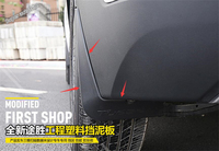 New Style For Hyundai Tucson 2016 2017 Plastic Front Rear Mudguards Mud Flap Flaps Splash Guards