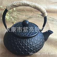 Iron teapot care cast iron teapot health pot craft gift pot 600ML copper pot