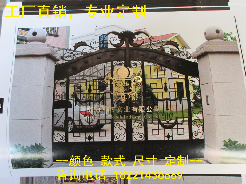 Custom Made Wrought Iron Gates Designs Whole Sale Wrought Iron Gates Metal Gates Steel Gates Hc-g17