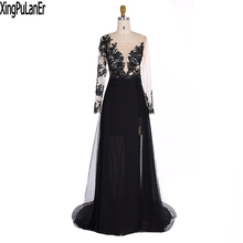 XingPuLanEr robe de soiree A Line Long Sleeves Lace Appliques Illusion See Through Long Prom Gowns Long Arabic Evening Dresses sexy see through long sleeve handmade rose flower evening dresses for pregnant women ruffles long party arabic robe de soiree
