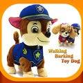 Andando Barking Brinquedo Do Cão Robô Musical Interativo Brinquedo Do Cão Elétrico animais de estimação Brinquedos Do Cão de Pelúcia Para As Crianças Andando Barking Dog Bateria brinquedo