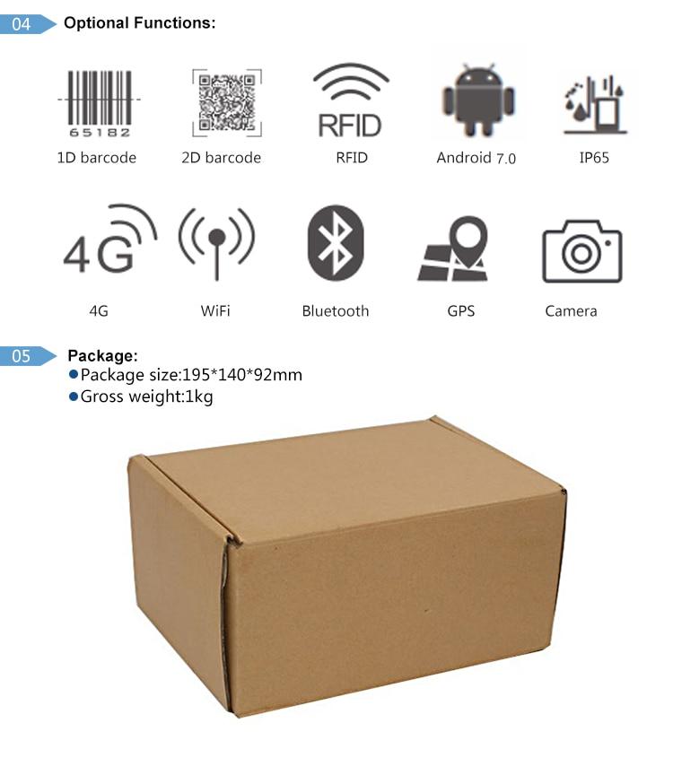 UHF handheld rfid terminal reader (1)