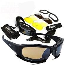 Уличные тактические армейские военные очки мужские пуленепробиваемые страйкбол стрельба дымовые линзы мотоциклетные велосипедные очки