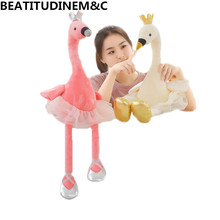 Cute Swan Plush Toys, Animal Childrens Baby Home Decor
