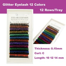Free Shipping 12 Colors Glitter Individual Eyelash Mink Eyelash Extension 0.15 Thickness 10mm 12mm 14mm  Korea False Eyelash