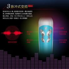USB Rechargeable Clitoral Vibrator AV Vibrators Magic Wand Massager