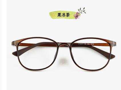 0c498d020f Retro decorative small frame myopic glasses male Korean ultra-light optical  mirror tr90 glasses frame female round face tide