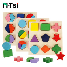 N-Tsi Wooden Shape Sorting Geometric Chunky Math Puzzle Preschool Learning Educational Colors Baby Toddler Toys for Children