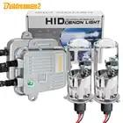 Buildreamen2 H4 Mini Projektor Objektiv Hallo/Lo Bi Xenon HID Xenon Kit AC Ballast Auto Scheinwerfer High Low strahl 55 W 4300 K 6000 K 8000 K