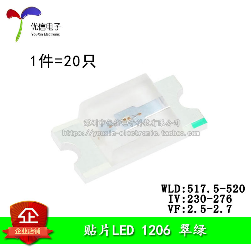 1206 SMD LED Highlight Green Emerald Light Emitting Diode (20pcs/lot)