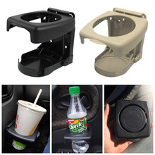 Universal Folding Car Cup Holder Multifunctional Drink Holder Car Styling Bottle Jar Can Holder In The Car Auto Products(China)