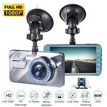 hot deal buy  car dvr 4 inch dash camera full hd 1080p recorder mirror video dual lens dvrs 170 degrees night vision dash cam autoregister