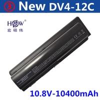 HSW Laptop Battery for HP Compaq Presario CQ50 CQ71 CQ70 CQ61 CQ60 CQ45 CQ41 CQ40 Pavilion DV4 DV5 DV6 DV6T G50 G61 battery