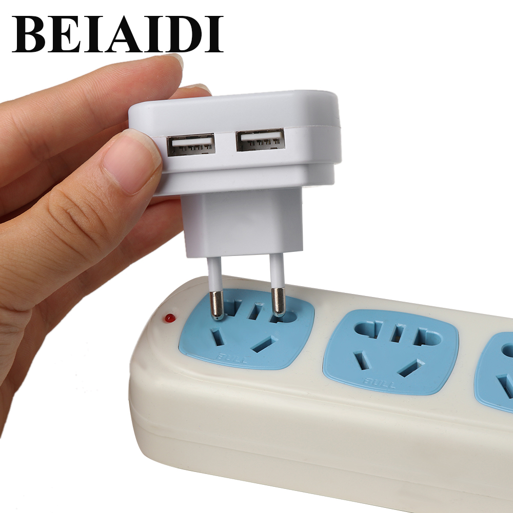 BEIAIDI Led Night Lamp With Dual USB Wall Charger 5V 1A Induction Sensor Control Night Light Baby Kids Nursely Wall Socket Lamp