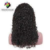 Сенсорный цвет волос малайзийские волосы Джерри Кудрявые Волнистые с фронтальной 13*6 швейцарские фронтальные парики шнурка 100% Remy человечес