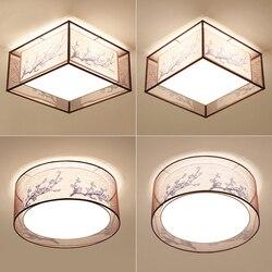 Nowy nowoczesny styl chińskich proste lampy sufitowe Led plafon lampa dla domu pokój dzienny światła sufitowa oprawa oświetleniowa sypialnia w Oświetlenie sufitowe od Lampy i oświetlenie na