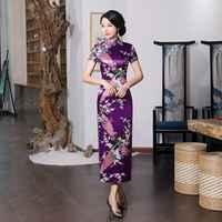 Lila Plus Größe 4XL 5XL 6XL Cheongsam Traditionelle Chinesische Stil Frauen Lange Kleid Dame Elegante Dünne Rayon Qipao Sommer Vestidos