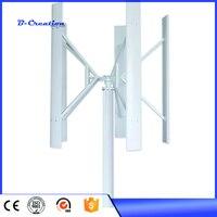 Вертикальной оси ветряной генератор VAWT 400 Вт 12/24 В S Series свет и Портативный ветрогенератор сильные и тихий 5 лезвий