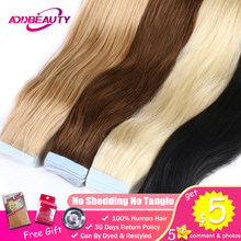 "Addbeauty Hair 18"" 20"" 22"" Remy Human Hair Extensions 2.5g/stand 20pcs/pack Color #1b #613 #27 #4 Tape In Hair Skin Weft 50g(China)"