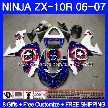 новый синий Star кузов для Kawasaki Ninja Zx1000c Zx10r 06 07 23hm