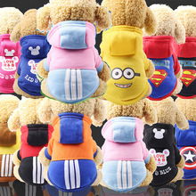 Pet Clothes Cotton Sportswear Cute Cartoon Pattern Dog Costumes for Small and Medium Pets Supplies Coat