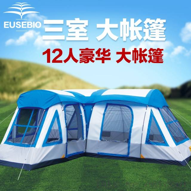 Strange Uv 3 Bedroom 1 Living Room 8 10 12 Person Anti Rain Wind Proof Family Party Hiking Beach Huge Relief Base Outdoor Camping Tent Download Free Architecture Designs Rallybritishbridgeorg