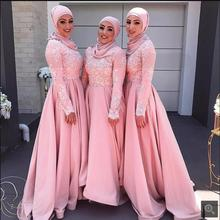 2017 modest Long Sleeve Muslim Dress high neck lace appliques formal prom dress Hijab Abaya vintage women prom gowns