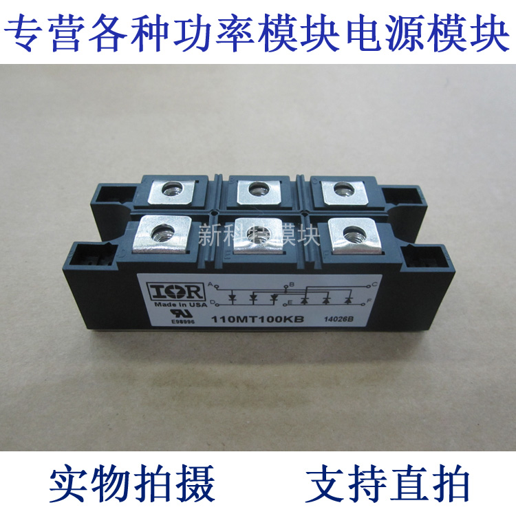 110MT100KB 110A1600V three-phase rectifier bridge module factory direct brand new mds200a1600v mds200 16 three phase bridge rectifier modules