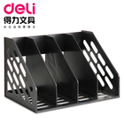 DL Office supplies strength 9840 one document frame four joint file data frame file basket thickening office supplies