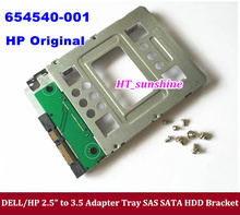 50PCS Free Shipping via DHL/Fedex 654540-001 For HP/MACPRO 2.5 to 3.5 Adapter Tray SAS SATA SSD HDD Bracket with screws цена