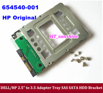 цена на Free Shipping via DHL/Fedex 654540-001 For HP/MACPRO 2.5 to 3.5 Adapter Tray SAS SATA SSD HDD Bracket with screws