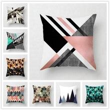Геометрическая полосатая подушка, чехол для подушки, Полиэстеровая Подушка, чехлы для дома, диван, украшение кровати, наволочка