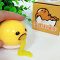 Novelty Magic Tricky Toys Vomiting Egg Yolk Recycle Gags & Practical Jokes Gift Release Stress Fun Creative Toys
