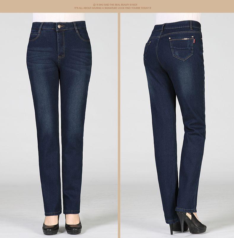 Women Winter Jeans Pants Dark Blue Denim Trousers Woman Casual Thicken Jean Trouser Fleece Denim Pant Straight Pantalones Mujer (9)