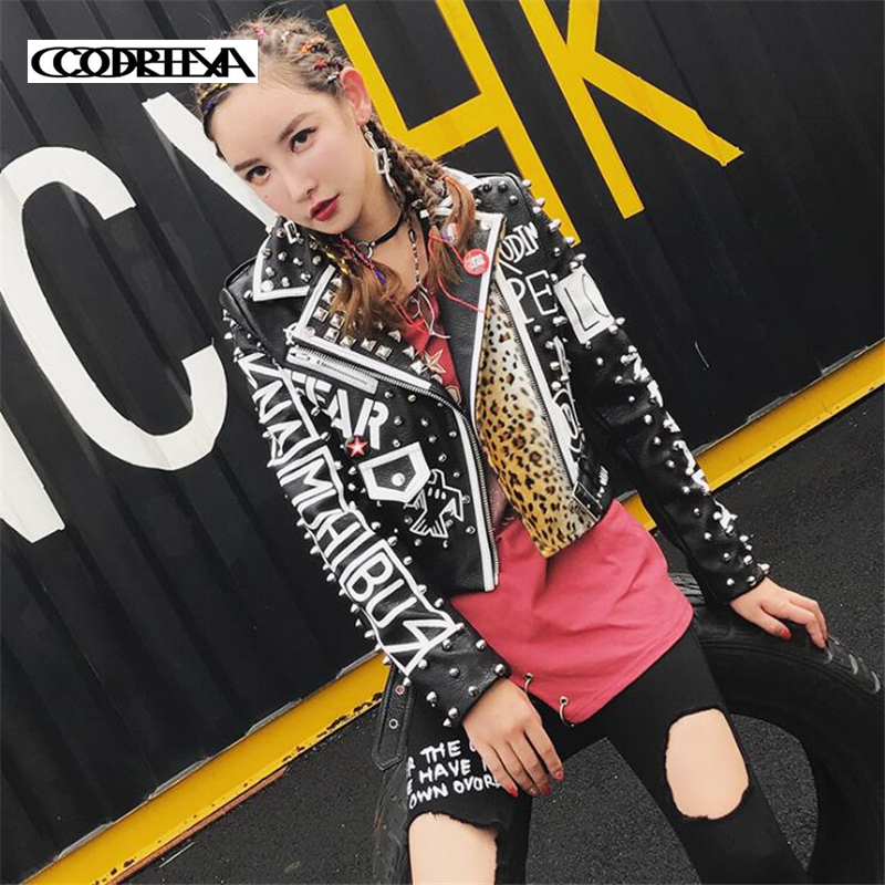 New Autumn Women Rock PU Leather Jacket Women Zipper rivet leopard stitching Short Coat Motorcycle Black Faux Leather Outwear