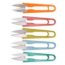 2Pcs U-shaped Mini Scissors For Fishing Sewing Scissors Nippers Fish Use Scissors Fishing line cutter tools Random Color B126 цена в Москве и Питере