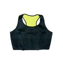 Women Fitness Tank Top Hot Neoprene Body Shaper Slimming Running Vest Training Track Yoga Tops