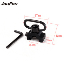 JouFou Tactical Hunting 1-1/4″ 11mm or 20mm Quick Detach Push Button Sling Swivel Mount Adapter for Carbine Rifle / Shotgun