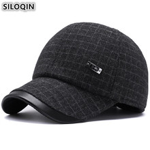 SILOQIN Adjustable Size Winter Men's Hat Thick Warm Baseball Caps For Men Women Earmuffs Hats High Quality Brands Snapback Cap 2016 high quality baseball cap men autumn winter fashion caps casquette hats thick warm earmuffs men s hat man touca