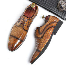 British Leather Shoes Men 2019 Business Pointed Carved Leather Breathable Men's Shoes Men Dress Shoes Leather цена 2017