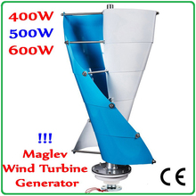 цена на HOT SALE!! High Tech 400W Vertical Axis Wind Turbine Generator, 12V/24V Small Wind Turbine, CE/RoHS