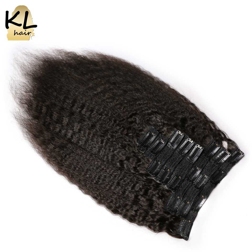 KL Clip in Human Hair Extensions Natural Black Color Brazilian Remy Hair Kinky Straight Clip-ins 8Pcs/Set Free Shipping Full End