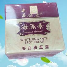 Anti-Spot-Cream Face-Remove-Pigment Whitening Paimei for 4PCS W3M2 New-Hot