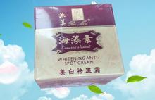 Nieuwe hot paimei whitening anti spot cream whitening cream voor gezicht, verwijder pigment gezichtscrème 4 stks w3m2